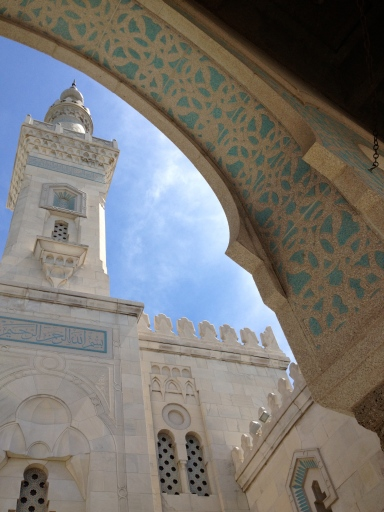 The Islamic Center's beautiful architecture