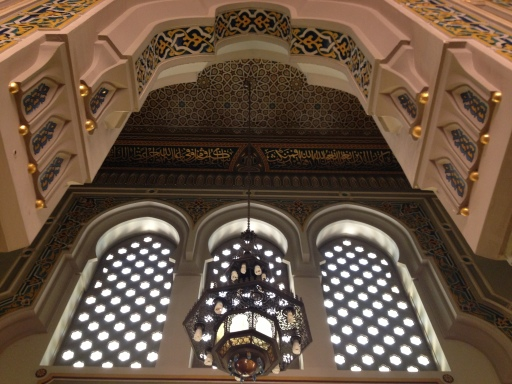 Inside the Islamic Center
