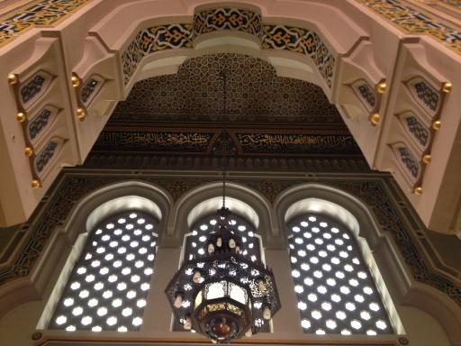 Inside the Islamic Center