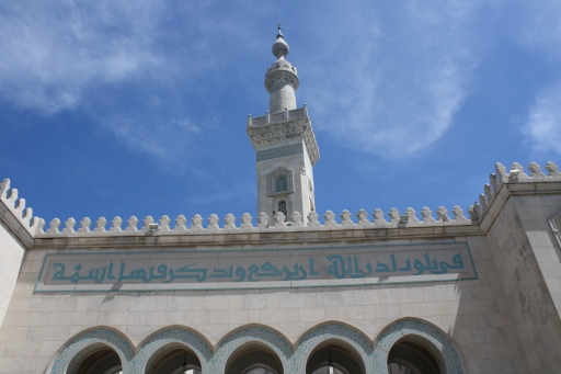 The Islamic Center of Washington